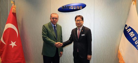 Cumhurbaşkanı Erdoğan, Samsung Dijital Şehri'ni ziyaret etti - 03 Mayıs