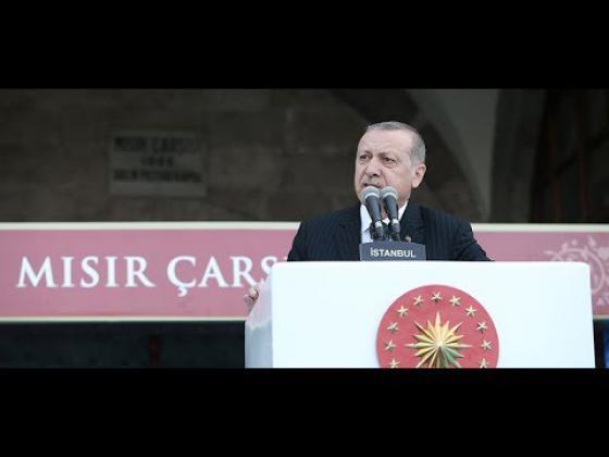 Cumhurbaşkanı Erdoğan, Mısır Çarşısı Açılış Töreni'nde konuştu