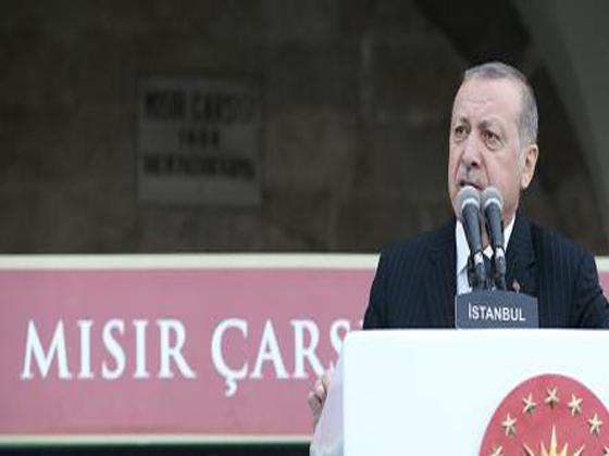 Cumhurbaşkanı, Mısır Çarşısı'nın açılış töreninde konuştu.